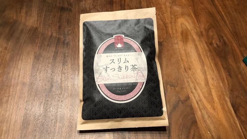 スリムすっきり茶のパッケージ