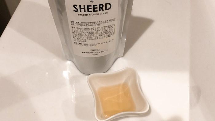 シアードのパッケージと、使用前液体の写真